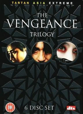 VengeanceTrilogy_DVD